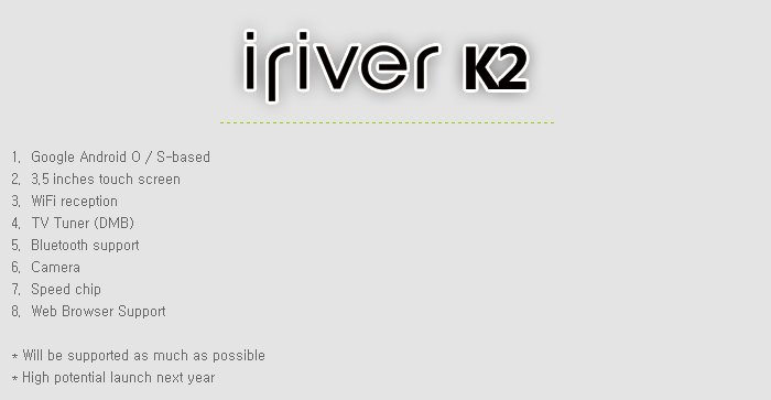 iriver K2